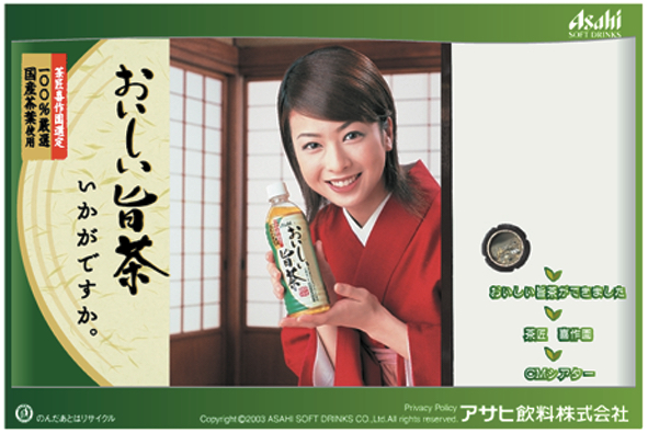 Asahi Beverage Co., Ltd.